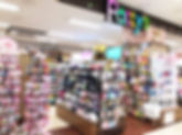 noboribetsu-shop.jpg