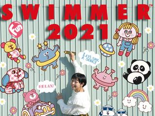 HappyNewYearプレゼントキャンペーン♪