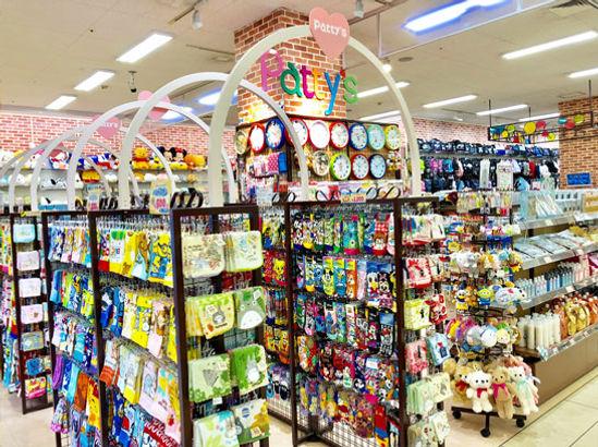 shop-niigatanishi.jpg