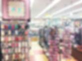 shop-takasaki.jpg