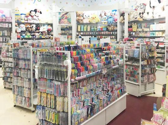 shop-isesaki.jpg