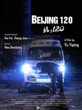 beijing-120-jpeg