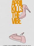 April Kills The Vibe.jpeg