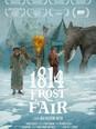 1814 Frost Fair
