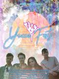 Yucca Fest.jpeg