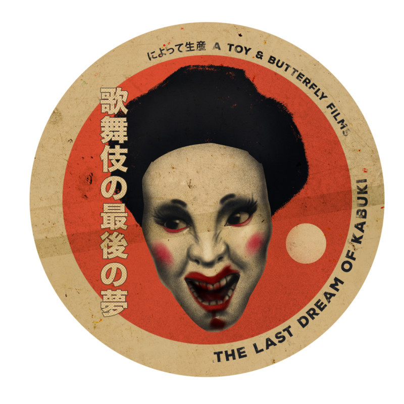 The Last Dream of Kabuki