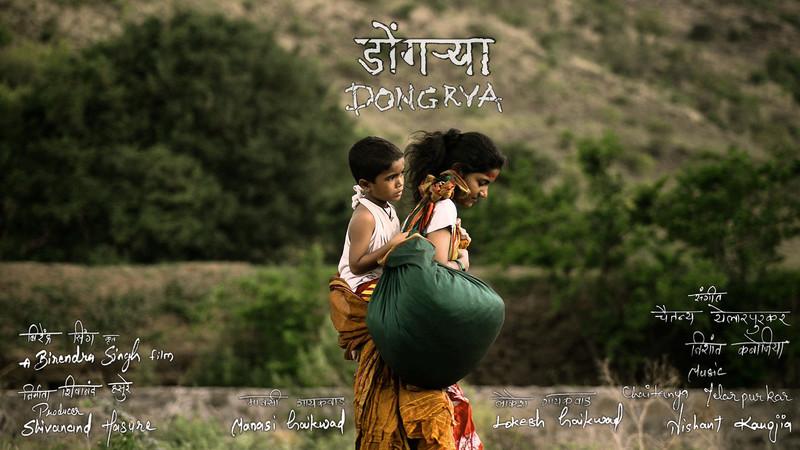 Dongrya