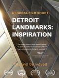 Detroit Landmarks- Inspiration.jpeg