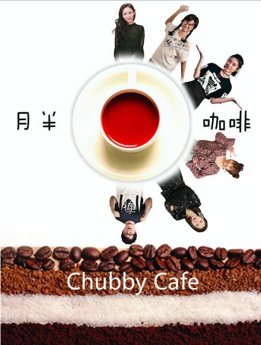 Chubby Cafe