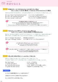 生活英会話講座 Step upコース (1).jpg