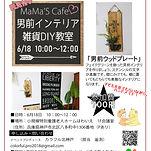 神戸 三田 クイリング 紙