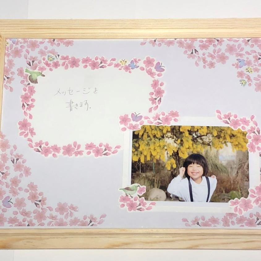Mama's Cafe 桜のありがとうフォトフレーム 500円