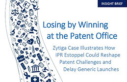 Losing by Winning at the Patent Office