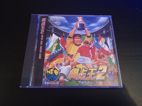 Super SideKicks 2  NEO GEO CD JAP