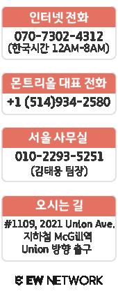 20190128_widget_info.png