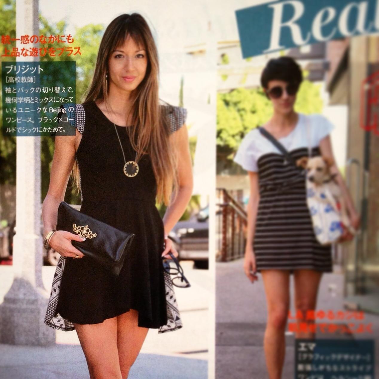 Glitter Magazine Japan 2014.jpg