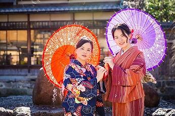 Yumeyakata menyediakan payung khas Jepan