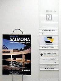 Tokio-2.jpg