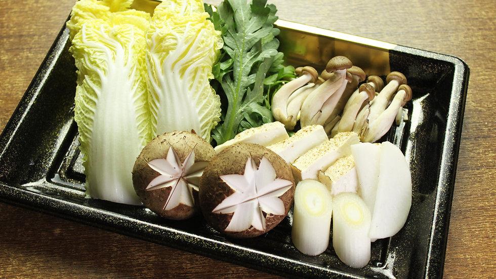Shabu Shabu Vegetables