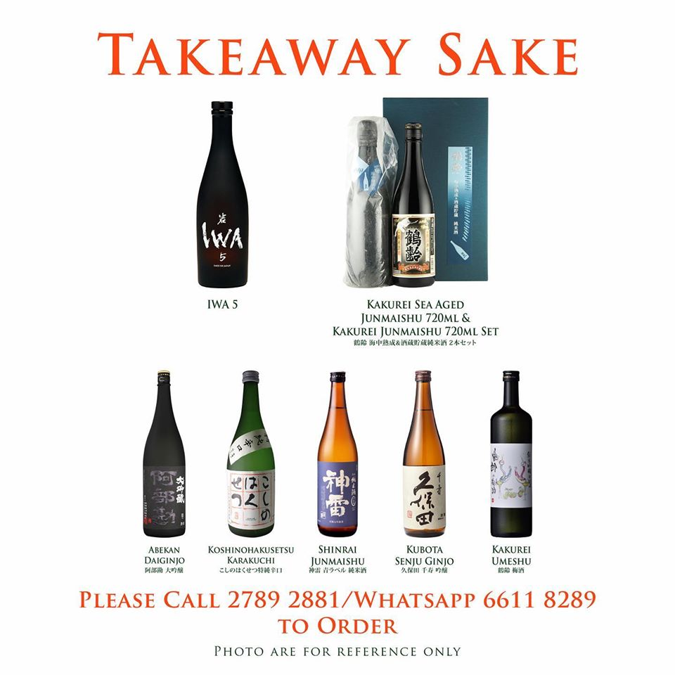 Birdie_Takeaway_Sake_website