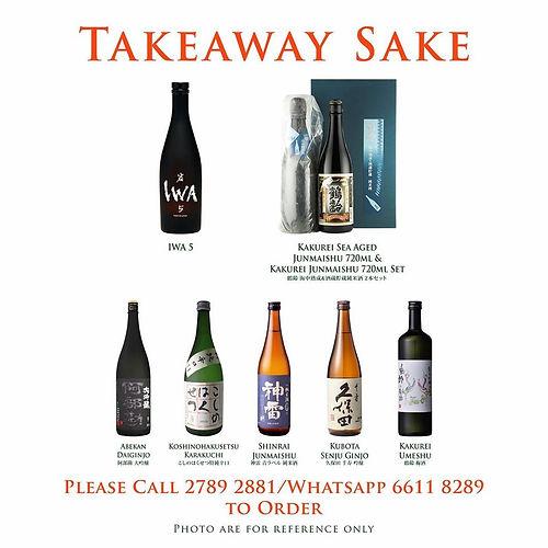 Birdie_Takeaway_Sake_website.jpg