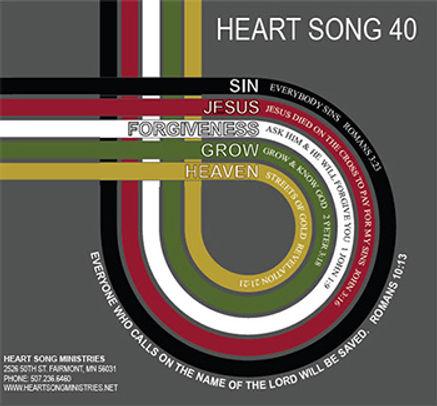 Heartsong_swirl 2.jpg