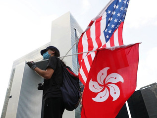 PRESIDENT ISSUES EXECUTIVE ORDER ELIMINATING HONG KONG'S PREFERENTIAL TREATMENT