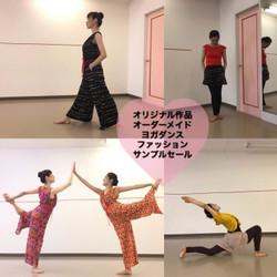 オリジナルヨガデザイン(Original Yoga Fashion)