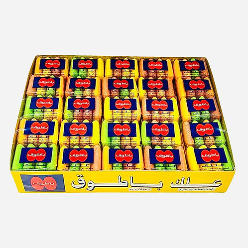 Batook Gum - [50 pieces]