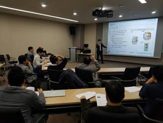 판교 창조경제밸리 글로벌 비지니스 교육