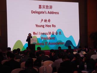 Health2.0 Asia 2016 공동주관