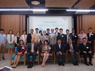 판교 창조경제밸리 글로벌 비지니스 지원센터 개소식