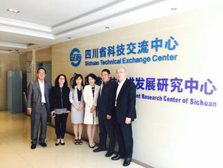 중국 사천성 기술교류 중심 방문