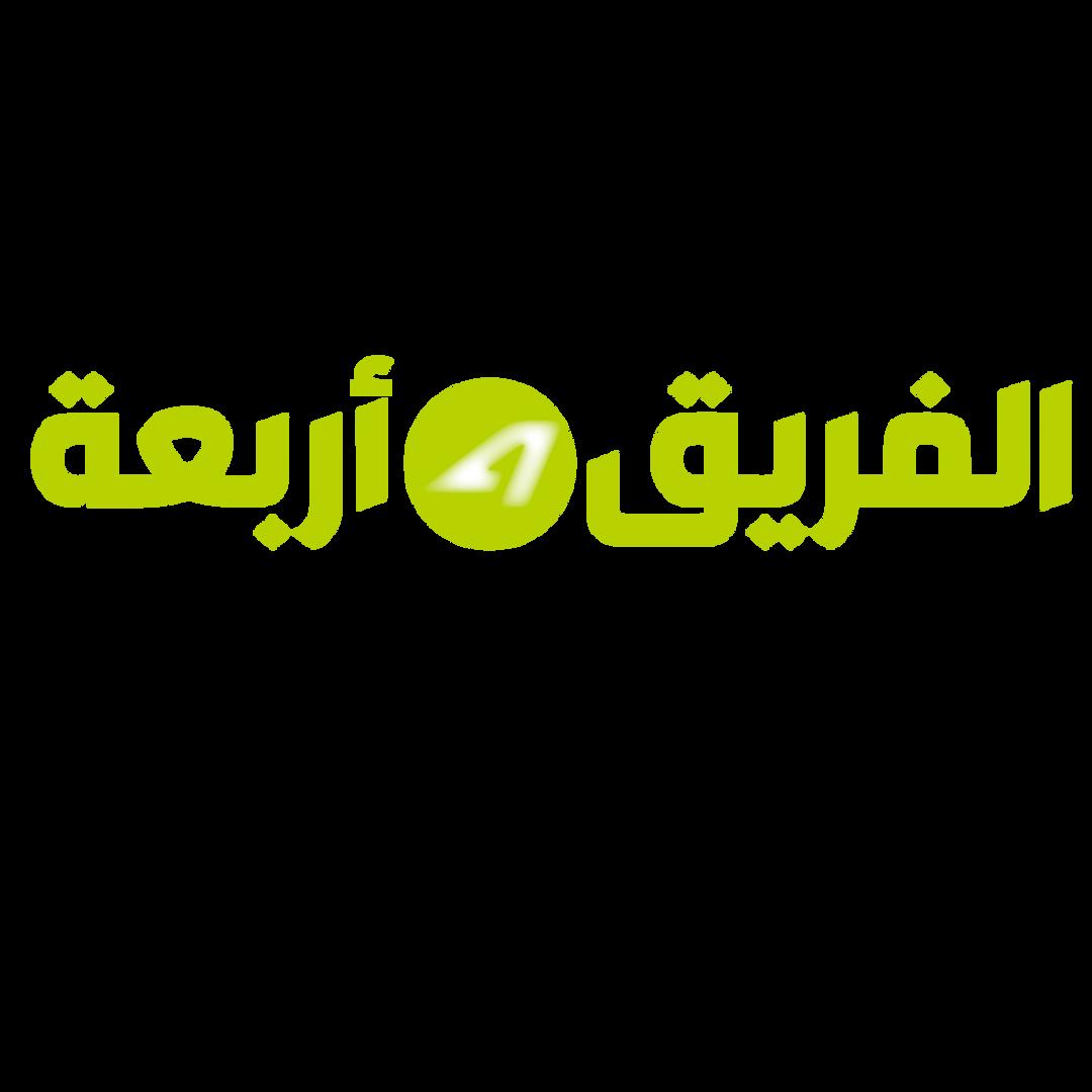 All Logos-17.png