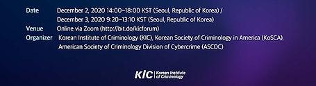 KIC conference1.jpg