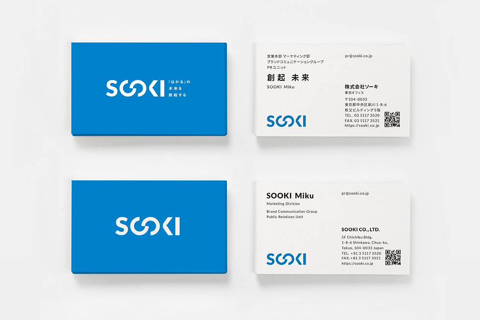 Business card for PR +en.jpg