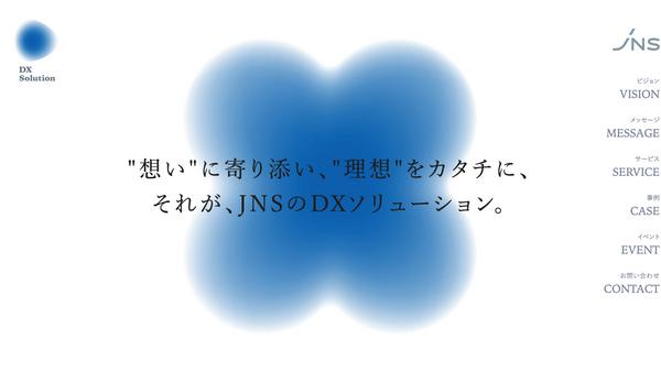 DX Solution
