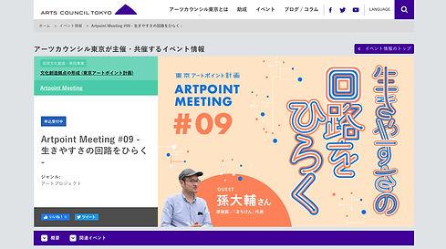 apm 08 screenshot.jpg
