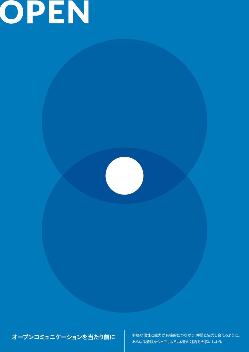 SOOKI re-branding