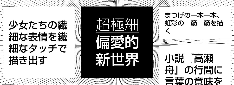 Website design for Orenz 0.2mm