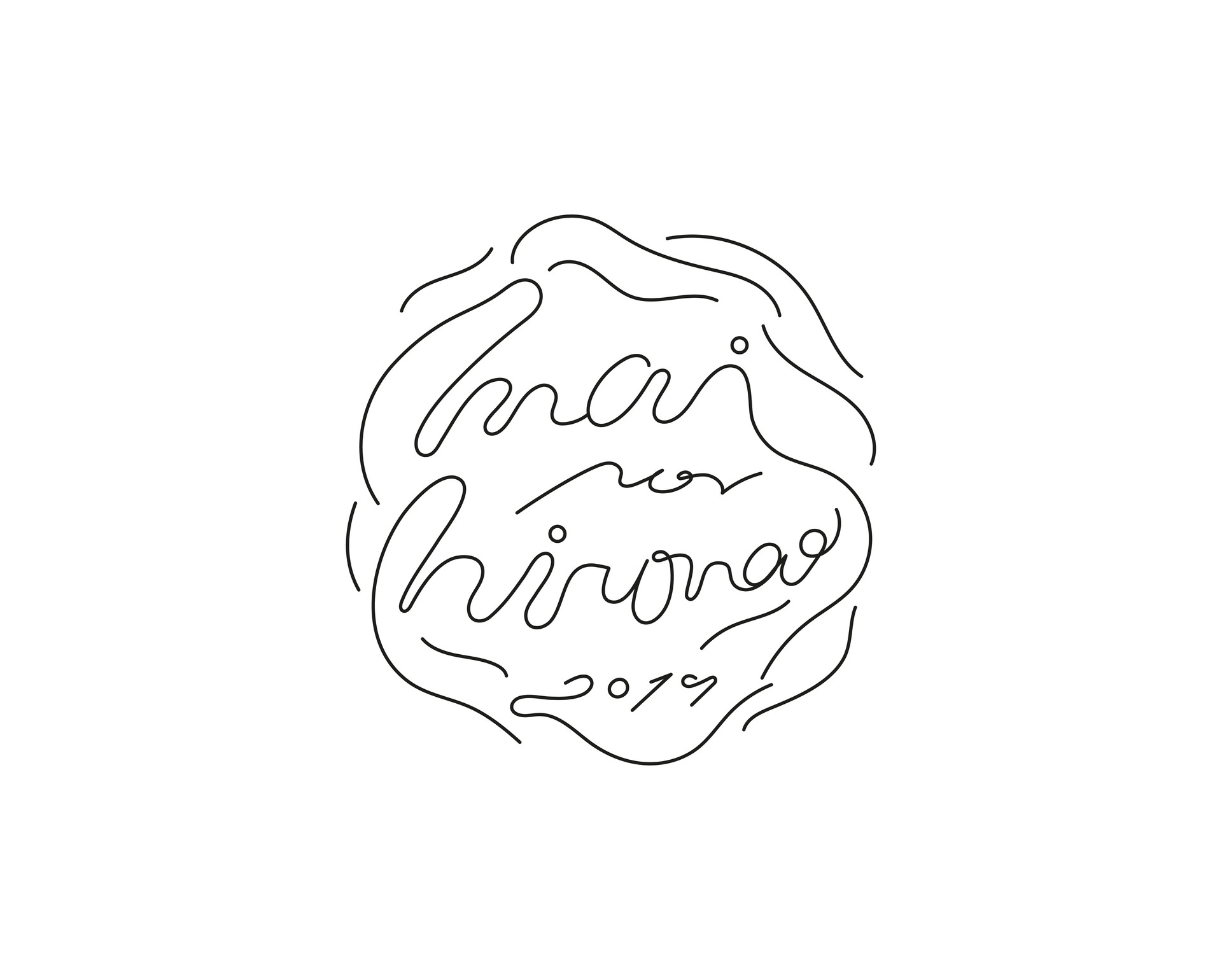Graphic design, illustration for a wedding for SWEETS ARE FOREVER