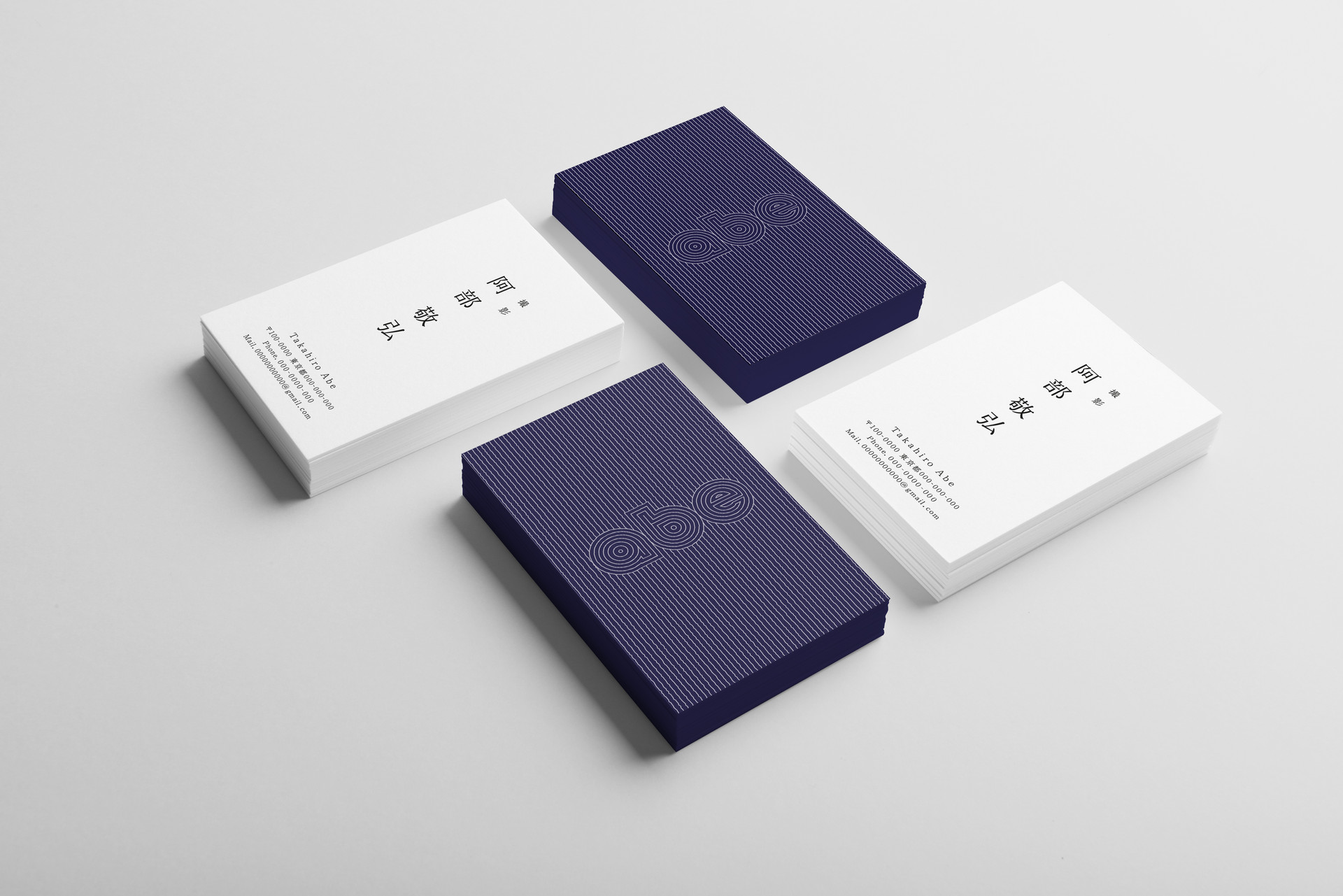 Business card design for ABE