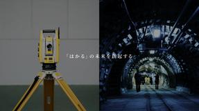 LP website for SOOKI