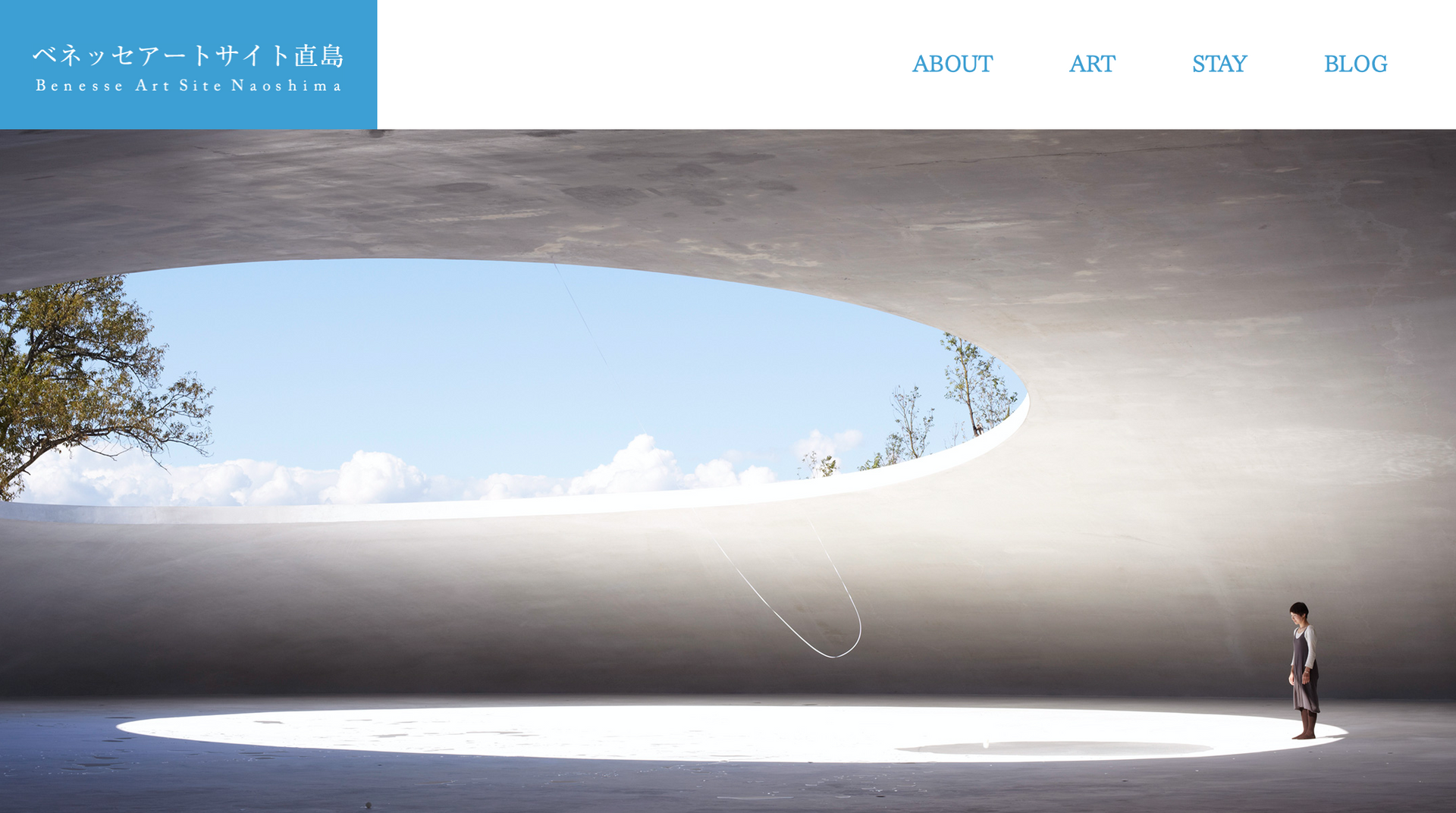 Website renewal for BENESSE ART SITE NAOSHIMA