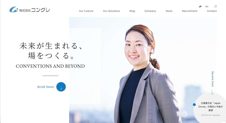 Website design for Congre