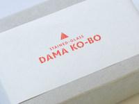 Packaging for DAMA KO-BO