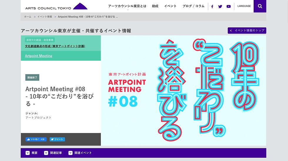 apm 09 screenshot.jpg