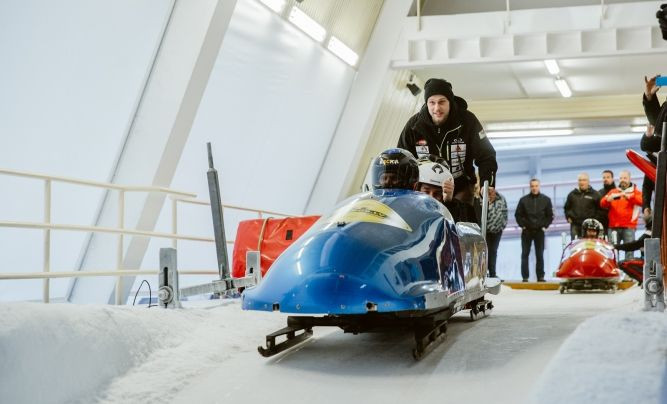 Bobsleigh and Luge track in Sigulda