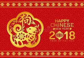 HAPPY 2018 CHINESE NEW YEAR