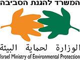 לוגו המשרד להגנת הסביבה.jpg